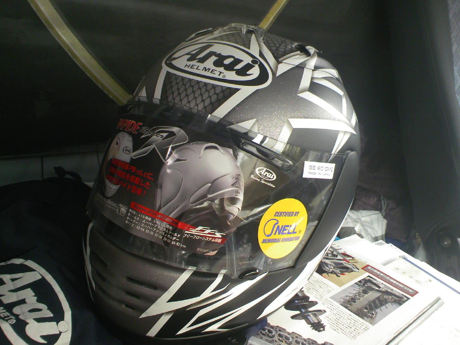 おNewのヘルメット